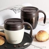 喝咖啡的早餐杯子簡約馬克杯女日式小情侶帶蓋勺子風保溫水杯  【快速出貨】
