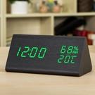 鬧鐘充電鬧鐘創意電子時鐘夜光靜音學生蓄電床頭鐘復古鬧表濕度計