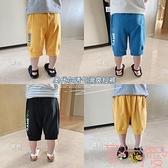 男童短褲夏季外穿寶寶五分褲小童褲子【聚可愛】