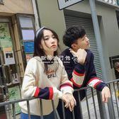 情侶裝衛衣  氣質同色繫情侶裝衛衣套裝學生寬鬆韓版不一樣的外套 『歐韓流行館』