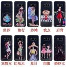 【SZ13】三星GALAXY S8手機殼...