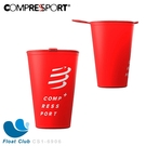 【Compressport瑞士】環保杯 環保減塑 CS1-6906 原價350元