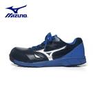 MIZUNO【輕量防護鞋LS鞋帶式-黑藍...