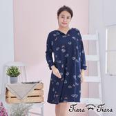 【Tiara Tiara】幾何森林印象長袖洋裝(深藍/藍/黃) 漢神獨家