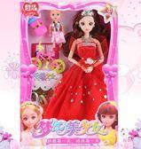 芭比娃娃芭比娃娃套裝超大禮盒 別墅 城堡女孩公主單個婚紗娃娃兒童玩具XW(萬聖節)