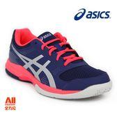 【asics亞瑟士】女款排羽球鞋 GEL-ROCKET 8 -藍紅(B756Y400)全方位跑步概念館