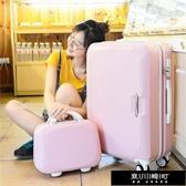 行李箱萬向輪拉桿箱 包大小登機密碼皮箱子男女20寸24寸28潮 快速出貨