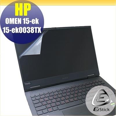 【Ezstick】HP OMEN 15-ek 15-ek0038TX 靜電式筆電LCD液晶螢幕貼 (可選鏡面或霧面)