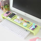♚MY COLOR ♚多 桌面鍵盤空間整理架辦公室桌面收納鍵盤收納架桌面置物盒分類盒~R1