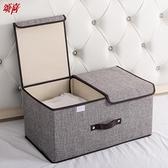 收納箱 布藝整理箱有蓋儲物箱子大號可折疊內衣襪收納盒宿舍收納箱