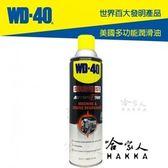 【 WD40 】 機械及引擎油汙去除劑 SPECIALIST 附發票 引擎清洗劑 去汙劑 殘膠去除劑 焦油去除劑