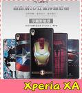 【萌萌噠】SONY Xperia XA F3115 卡通浮雕保護套 彩繪塗鴉 3D風景 立體超薄0.3mm 矽膠套 手機殼
