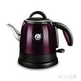 電熱水壺304不銹鋼迷你長嘴電茶壺家用小容量燒水壺 qf26840【MG大尺碼】