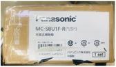 有現貨 日本帶回✿國際牌✿Panasonic✿新世代無線吸塵器《MC-SBU1F / MCSBU1F》