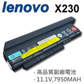 LENOVO X230 44++ 9芯 日系電芯 電池 X230 0A36305 0A36306 0A36307 42T4861 X220 X220i X220s