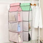 ✭米菈生活館✭【Y66】可視化多層掛袋 櫥櫃 衣架 包包 收納 懸掛 衣櫃 分格 夾層 魔鬼氈 分類