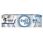 黑人全亮白極緻酵素清新薄荷牙膏120g