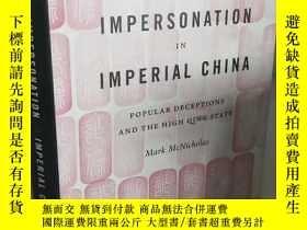 二手書博民逛書店Forgery罕見and Impersonation in Imperial China 【精裝原版, 佳品】