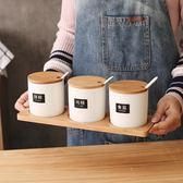 創意日式廚房用品陶瓷調味罐調味盒調料瓶佐料調味瓶鹽罐三件套裝【新店開張8折促銷】