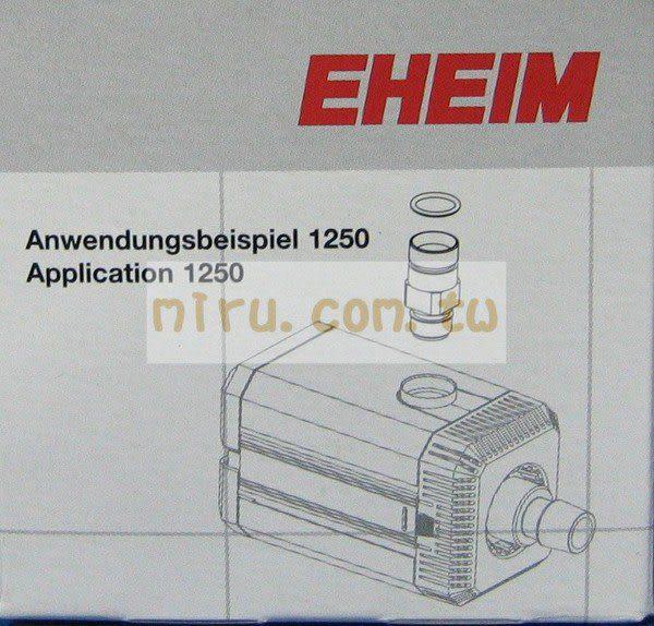 【西高地水族坊】德國伊罕EHEIM 1250馬達出水口連接器