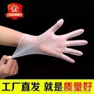 食品一次性PVC手套透明塑膠薄膜手術橡膠乳膠皮100只餐飲烘焙美容 簡而美