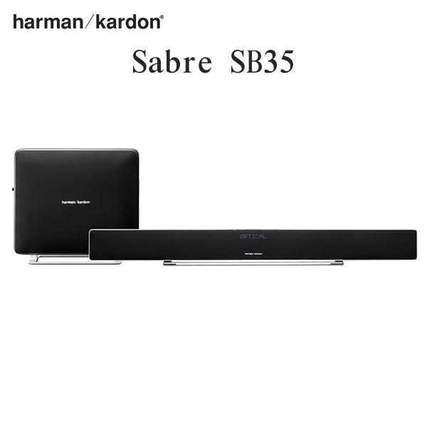 現貨可試聽 Harman Kardon Sabre SB35 家庭劇院組 無線 薄型藍芽喇叭 零利率