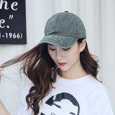 棒球帽 遮陽帽 純色男女款春夏休閒帽子戶外運動遮陽太陽帽簡約鴨舌帽【多多鞋包店】pj855