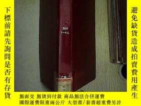 二手書博民逛書店中國保健營養罕見2009 1-4 上Y180897