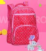 韓版書包小學生女1-2-3-6一年級女童減負護脊超輕女生兒童雙肩包「時尚彩紅屋」