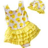 兒童泳衣女孩女童泳裝小孩女寶寶游泳衣1-2-3-4-5歲小童裙式連體 創想數位