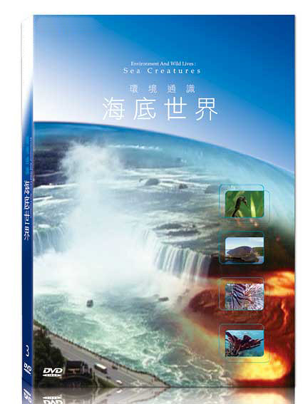 新動國際【1-環境通識-海底世界 】BBC-Environment and Wild Lives-Sea Creatures-DVD