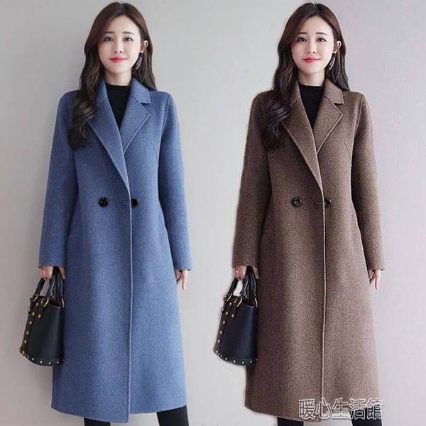 長版風衣毛呢大衣女中長款新款秋冬大碼時尚呢子外套女潮 快速出貨