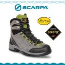 【SCARPA 義大利 GORE-TEX 高筒登山鞋《鈦灰/蚱蜢綠》】60256-201/防水透氣/高筒/黃金底/建行鞋