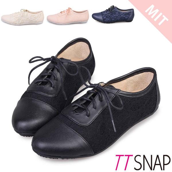 牛津鞋-TTSNAP MIT真皮蕾絲緹花平底鞋 米/粉/黑/藍