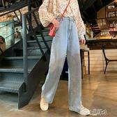 少女凱拉泫雅寬鬆高腰顯瘦拖地牛仔褲女夏垂感春淺色直筒寬管褲子 小城驛站