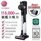 【LG樂金】CordZero A9+ 快清式無線吸塵器 A9PFLOOR(黑色)