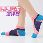 蒂巴蕾 運動運律襪DP7872(22~24cm)【愛買】