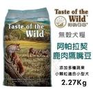 *WANG*海陸饗宴Taste of t...