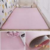 地毯臥室茶幾地毯臥室可愛臥室床邊毯榻榻米地墊地毯【倪醬小舖】