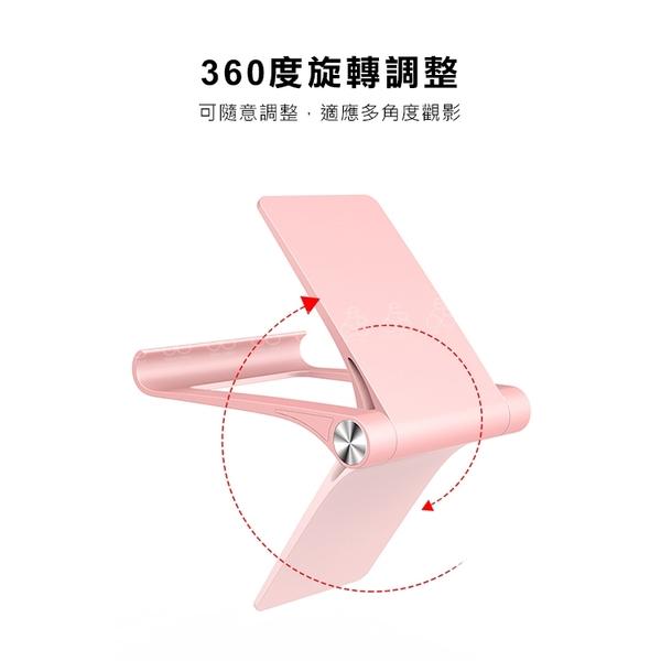 手機支架 可調節 支架 平板支架 多角度 折疊 方便輕巧 止滑防摔 桌面支架 磨砂 平板支架 360度
