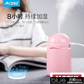 加濕器萌寵USB迷你家用辦公室桌面靜音臥室空氣補水噴霧 KLBH7595411-16【全館免運】