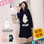 【HC4958】哺乳衣嚕嚕咪印圖線圈棉洋裝
