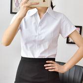 夏季新白襯衫短袖職業條紋V領尖領修身工作服正裝斜紋襯衣女裝  智能生活館