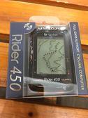 《Rider 450》Bryton 450E碼錶 GPS 5衛星定位自行車記錄器