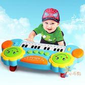 玩具寶寶手拍鼓音樂拍拍鼓早教益智兒童玩具嬰兒電子琴6-12個月0-3歲   麻吉鋪