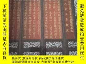 二手書博民逛書店收藏家(2011年7月增刊--首都博物館-物得其宜黃花梨文化展專