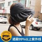 韓國INS防紫外線空頂遮陽帽子女夏季防曬漁夫帽  【全館免運】