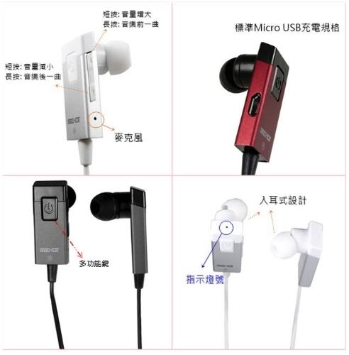 SeeHot 嘻哈部落 V3.0鋁合金立體聲藍牙耳機(SBS-036R)