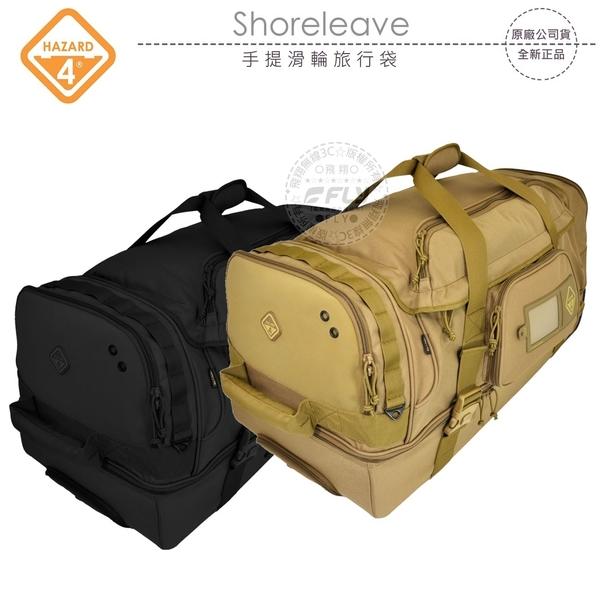 《飛翔無線3C》HAZARD 4 Shoreleave 手提滑輪旅行袋│公司貨│出遊行李箱 多層野外收納包