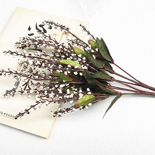 【BlueCat】婚禮裝飾染漆仿真相思豆裝飾花 (單枝)